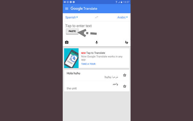 """أضف أيقونة """"ترجمة غوغل"""" إلى أي تطبيق في هاتفك لترجمة النصوص إلى أي لغة تريدها دون مغادرة التطبيق نفسه"""