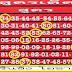 หวยรินซังโอซาก้า สูตรเด็ด 2ตัวล่าง สถิติกำลังมาแรง งวด 16/4/61