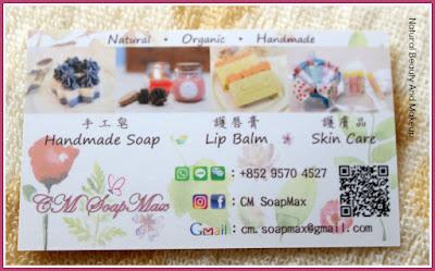 CM Soap Max Rosa Damascena Calendula Hand Cream || Review & More on the blog Natural Beauty And Makeup