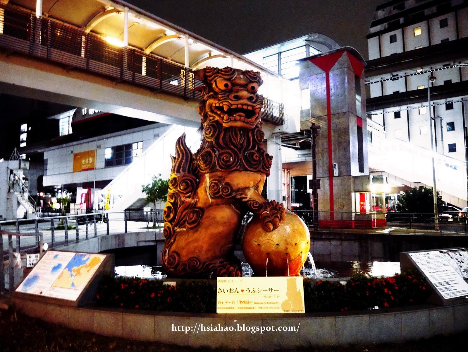 沖繩-國際通-石獅-國際通景點-自由行-Okinawa-Naha-kokusaidori-shisa