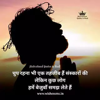 personality quotes in hindi, personality quotes hindi, quotes on style and personality in hindi, strong personality quotes in hindi, personality attitude status in hindi, best personality quotes in hindi, personality development quotes in hindi, great personality quotes in hindi, good personality quotes in hindi, personality attitude status hindi, quotes on great personality in hindi, personality status for fb in hindi, fb personality status in hindi, personality whatsapp status in hindi, personality status in hindi for fb, personality status in hindi fb
