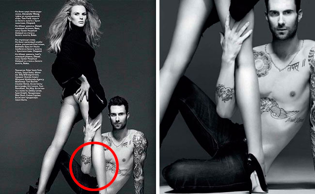 Adam Levine Vogue Magazine Before and After