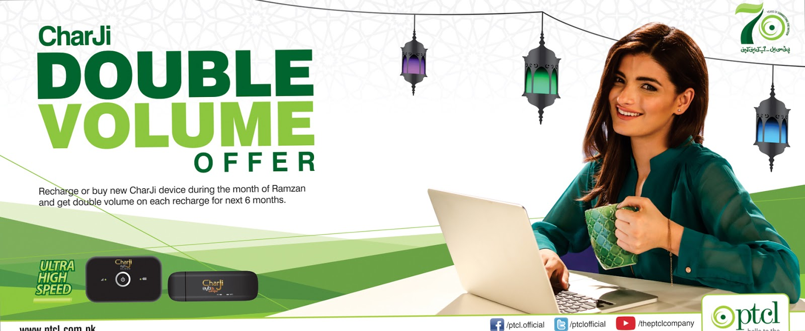 PTCL Double Volume CharJi Offer