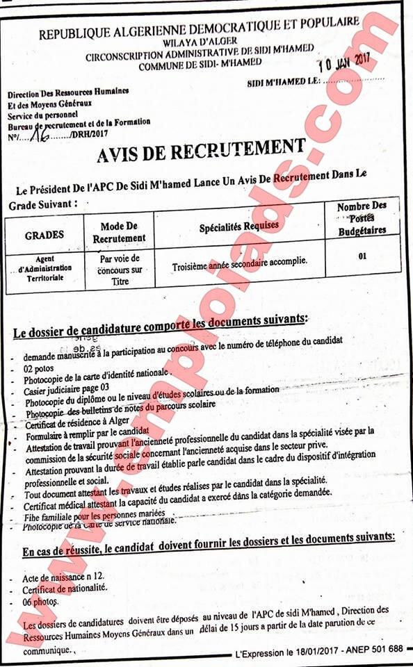إعلان مسابقة توظيف ببلدية سيدي امحمد ولاية الجزائر جانفي 2017