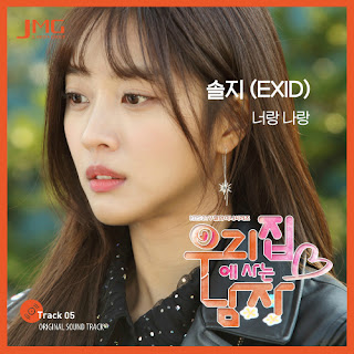Download Lagu MP3 [Single] Solji (EXID) – OST Sweet Stranger And Me Part.5