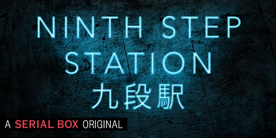 Banner image ofr Ninth Step Station