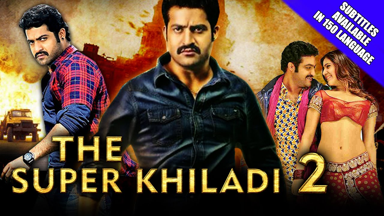 brothers hindi full movie