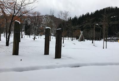 大湯公園の広場