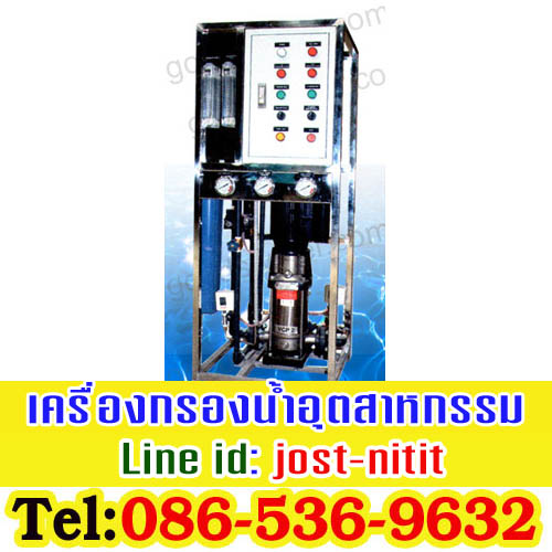 http://www.goodswater.com/water-filter-RO-3Q.php
