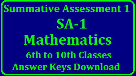 AP SA1 Maths Answer Key Sheets 6th ,7th,8th,9th,10th Classes 2018 Solutions Download Summative Assessment 1 (SA 1) Maths Answer key sheets CCE Method 2018- 6th b,7th,8th,9th,10th Classes | SA1 Maths Answer key Sheets 6th ,7th,8th,9th,10th Classes Official Principles of Evaluation or Solutions Downlaod | AP SA1 Mathematics Principles of Evaluation VI to X classes| AP SA1 Maths Answer Key Solutions with Bit Paper 6th to 10th classes | AP SA1 maths Answer Key Solutions with bit paper 6th b,7th,8th,9th,10th Classes | AP SA1 Maths Exam Answer Key with solutions , Summative Assessment SA1 Exam which have been conducted in Andhra Pradesh state SA1 Class download the answer paper with solutions and with Question paper also/2018/11/ap-sa-1-mathematics-answer-key-sheets-with-solutions-download.html