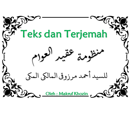 Download Teks Dan Terjemah Aqidatul Awam Lengkap Ppt Pdf