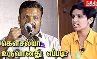 Thirumavalavan Speech about casteism | VCK | Nandish Swathi case