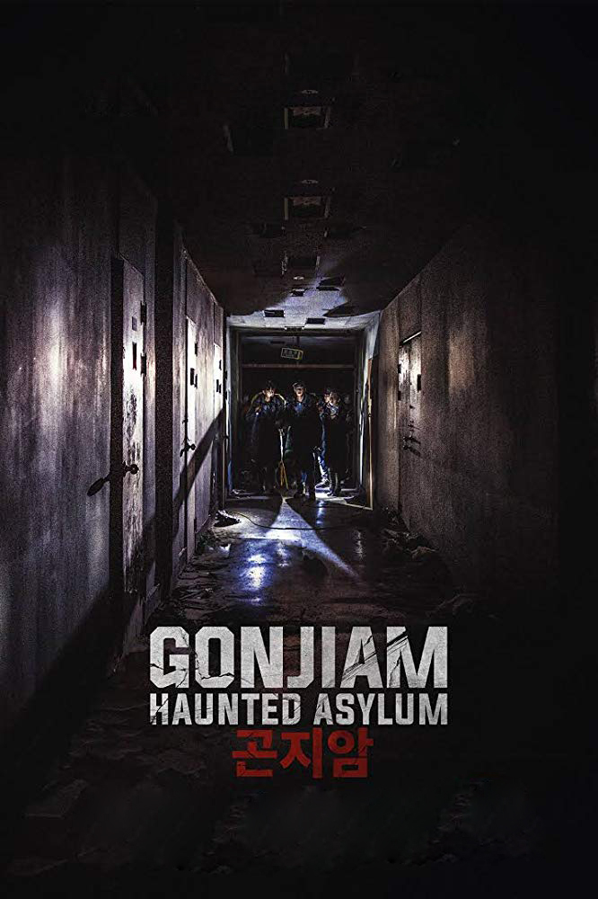 Gonjiam: Haunted Asylum [2018] [DVDR] [NTSC] [Latino] [Menú Editado]
