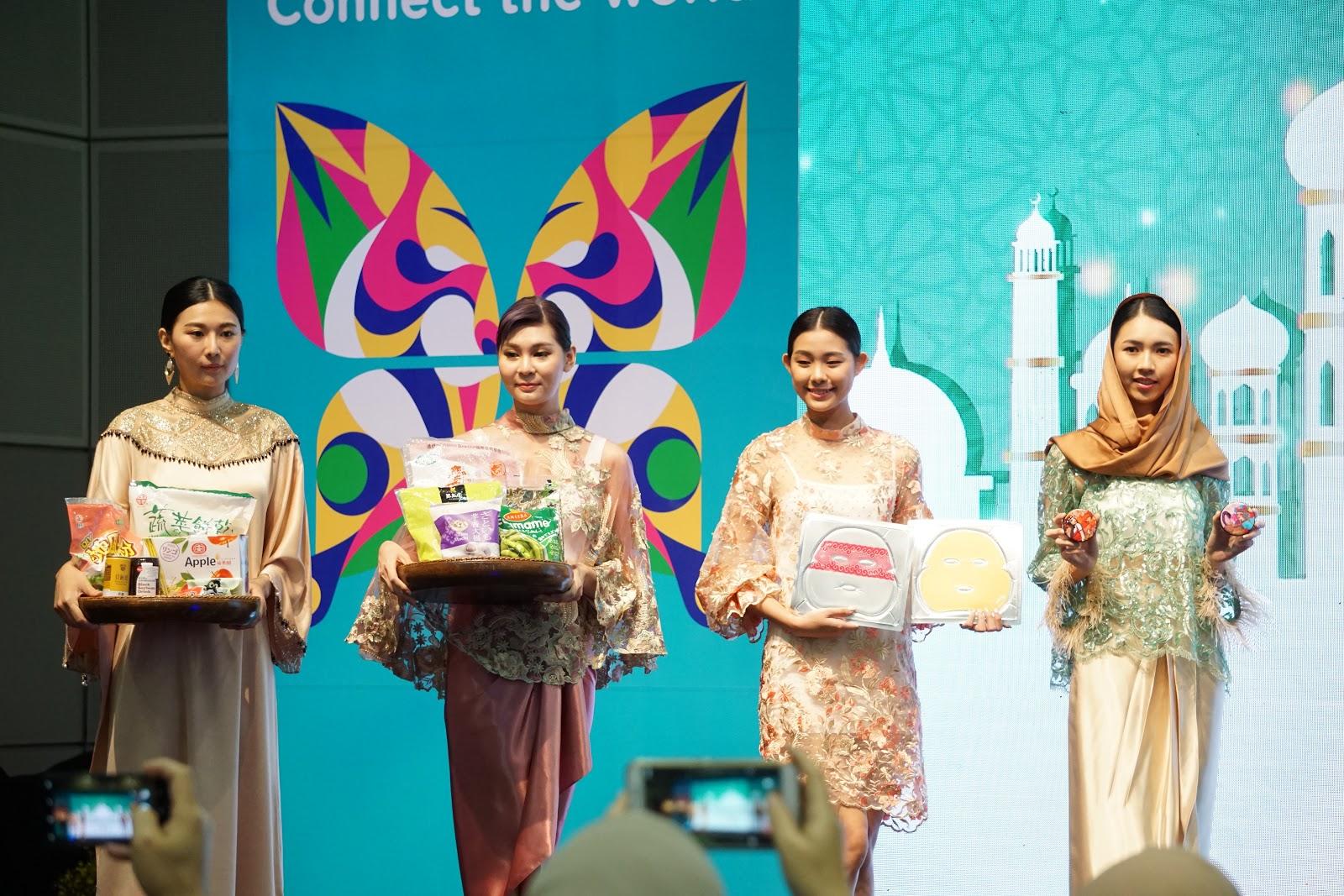 halal, PRODUK HALAL TAIWAN, TAIWAN EXPO 2018 MALAYSIA,
