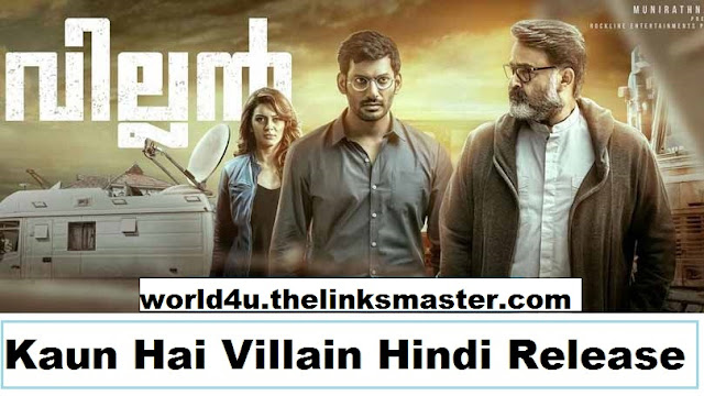 Kaun Hai Villain (Villain) Hindi Dubbed Theatres & Youtube Release date Confirm Kaun Hai Villain (Villain) Hindi Dubbed Movie Kaun Hai Villain 2018 Hindi Release Date Confirm