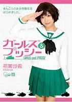 COSQ-034 ガールズ&プッシー 初美沙希