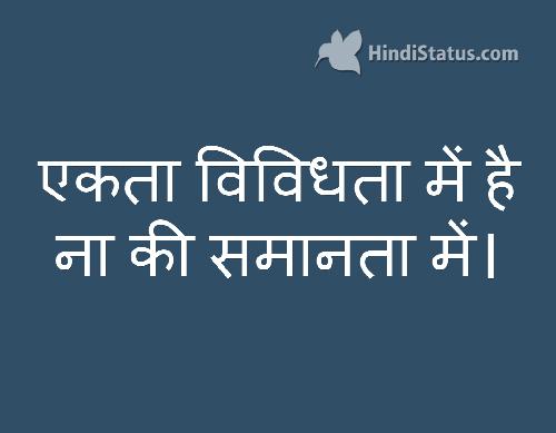 Unity in Diversity - HindiStatus