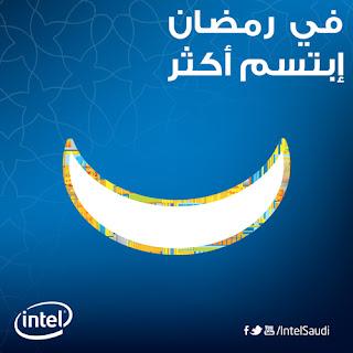 اعلان اينتل Intel لرمضان