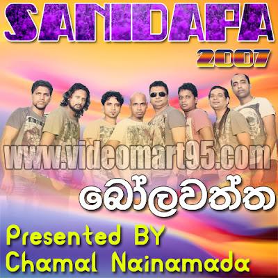 Sanidapa Live In Bolawatta 2007