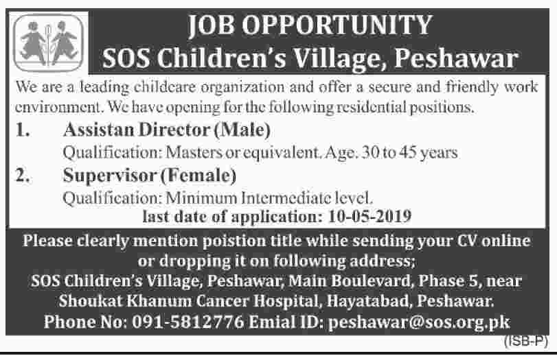 SOS Children's Village Peshawar Latest Jobs
