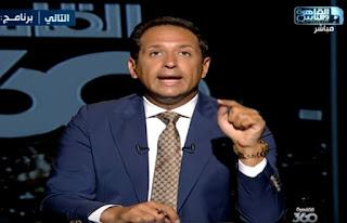 برنامج القاهرة 360 حلقة الثلاثاء 15-8-2017