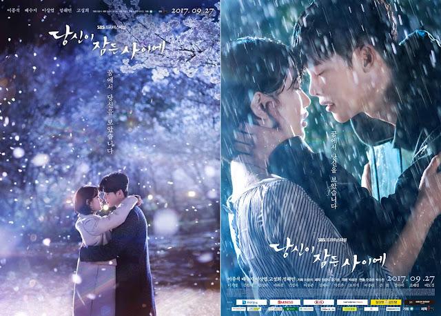 《當你沉睡時》公開第2版戲劇海報 李鍾碩秀智雨中親吻