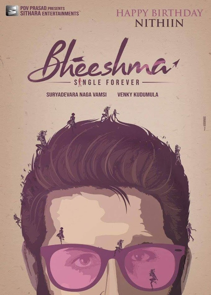 Nithin Bheeshma (Telugu) Ringtones & Bgm for Mobile