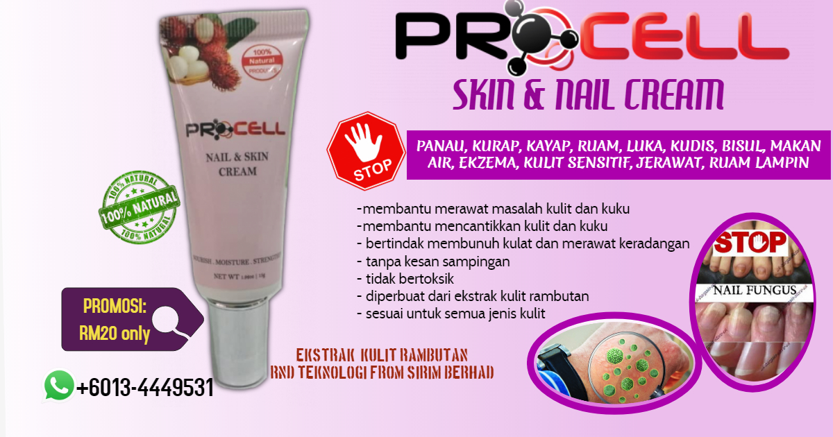 PROCELL Nail and Skin Cream