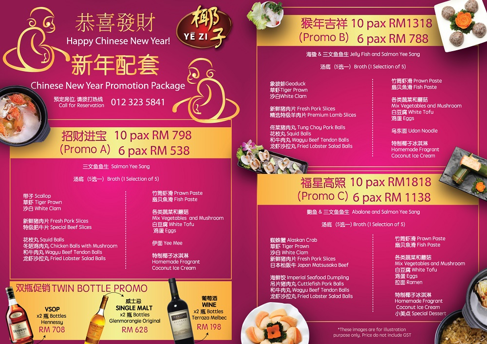 Lou S Kitchen Chinese Takeaway