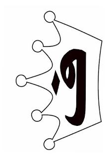 20664511 867691613385310 5396491175891987949 n - بطاقات تيجان الحروف ( تطبع على الورق المقوى الملون و تقص)