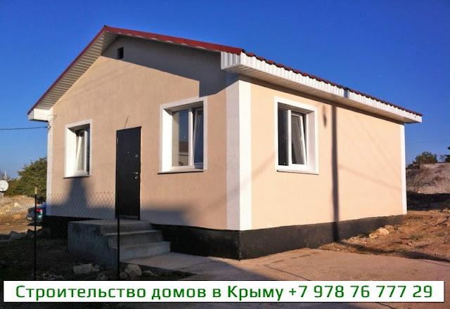 Каркасные дома в Крыму цена строительства