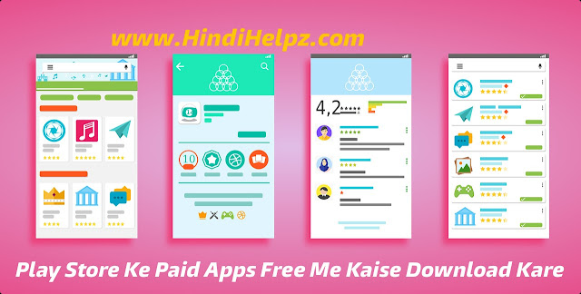 Play store ke paid apps free me kaise download kare
