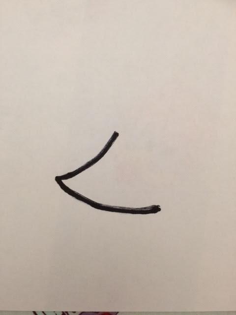 Hedgehog face outline drawn on paper