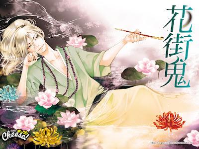 Hina Sakurada - Hanamachi Oni