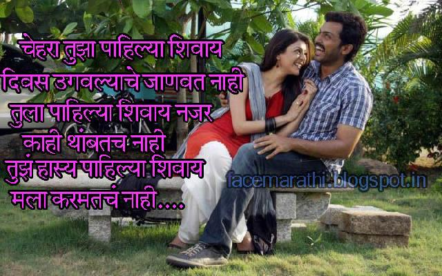 Good morning love images in marathi girlfriend boyfriend