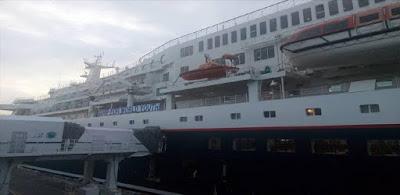 سفينة شباب العالم اليابانية