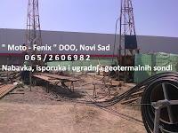 Nabavka, isporuka, ugradnja, geotermalnih sondi