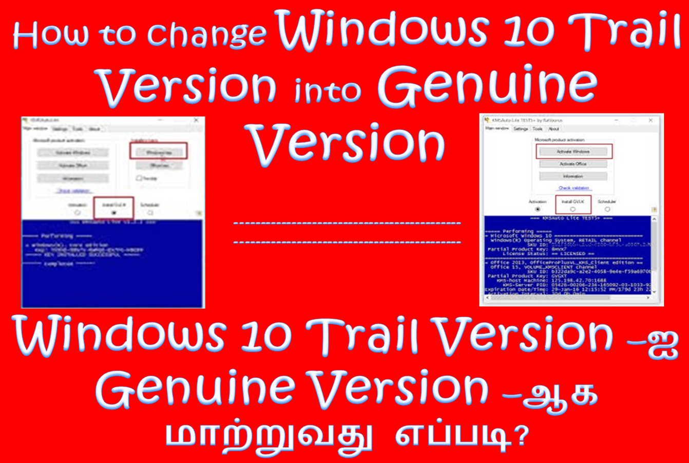 A2z solutions english how to activate windows 10 without here we can see how to convert the windows 10 trail version into a genuine version ccuart Choice Image