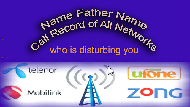 Find any mobile number details in pakistan