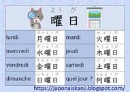 https://japonaiskanji.blogspot.com/2018/07/jours-de-la-semaine.html