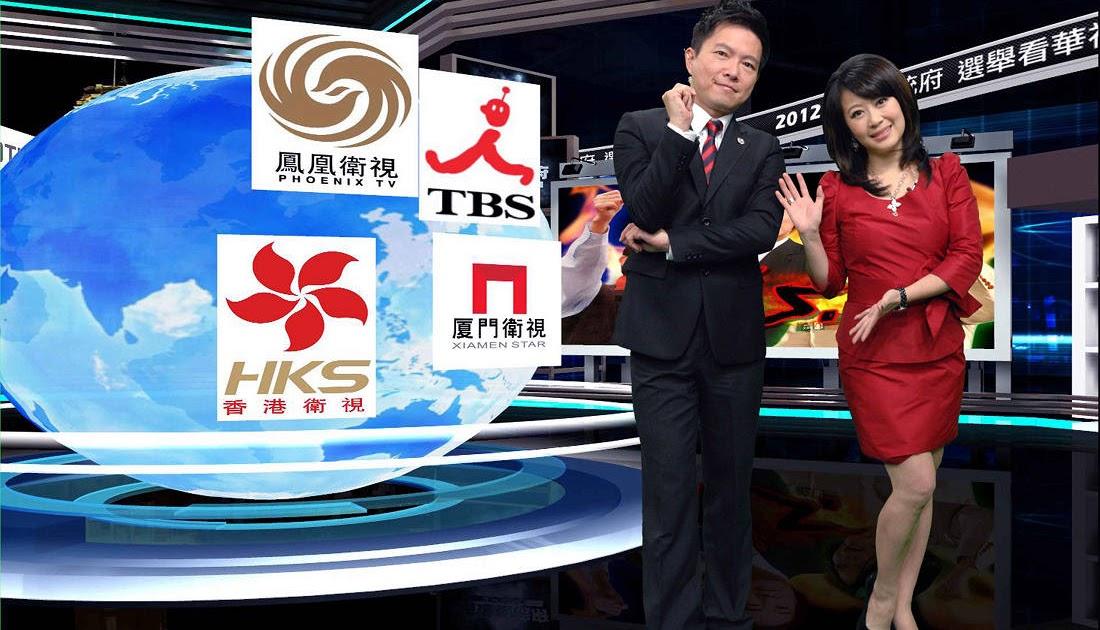 全球焦點.國際盛會 為總統大選 國際媒體進駐華視 - WoWoNews