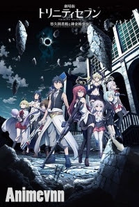 Trinity Seven Movie: Eternity Library to Alchemic Girl -  2017 Poster