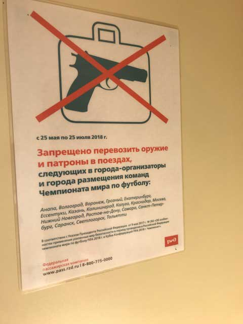 No guns on Russian trains