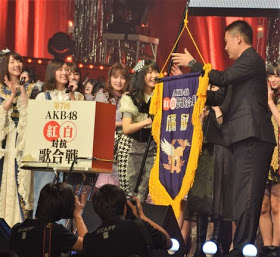 Akagumi Team Won at 7th AKB48 Kouhaku Uta Gassen