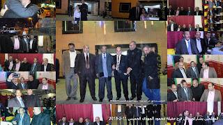محمود المهدى,خالد العمدة,حاتم الازهرى,محمد زهران,الحسينى محمد,الخوجة,مصطفى ابو الحديد