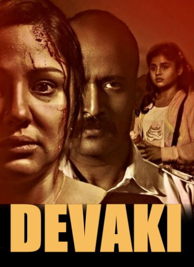 DEVAKI (2020) Hindi Dubbed 720p HDRip 1.1GB Downlaod
