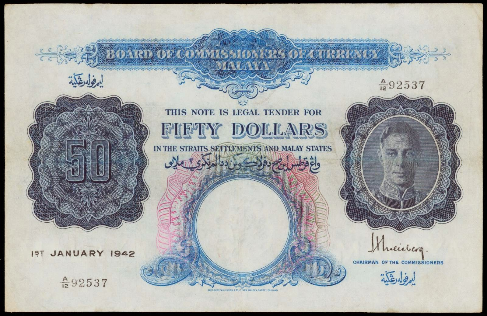 Malaya banknotes 50 Dollars Note 1942 King George VI