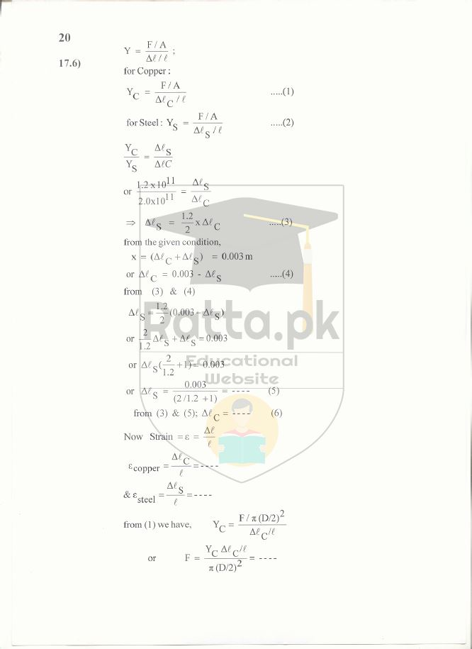 2nd Year Physics Solved Numericals Chapter 17 Notes