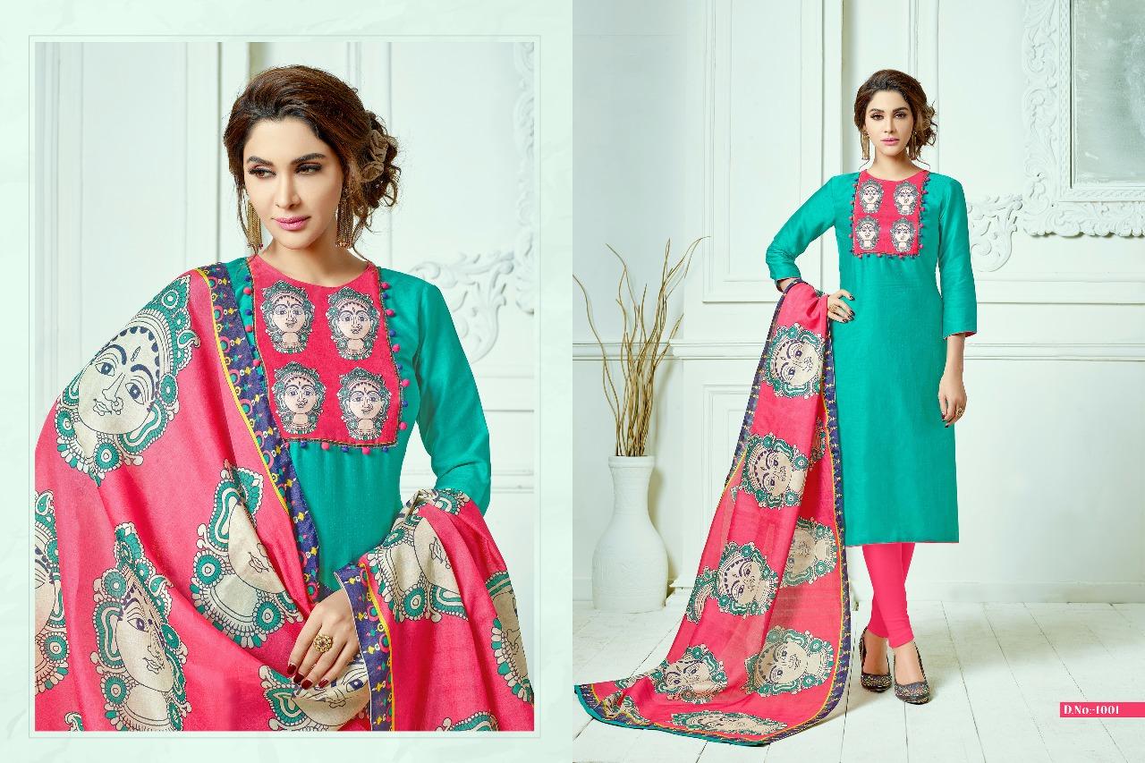 JIMIKKI KAMMAL-New Arrival Bombay Jeqaurd Dress Material