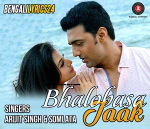 Bhalobasa Jaak - Arijit Singh, Dev, Koel Mallick